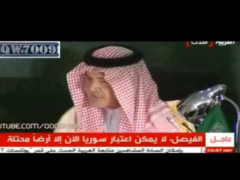 Prince Saud al-Faisal declares jihad