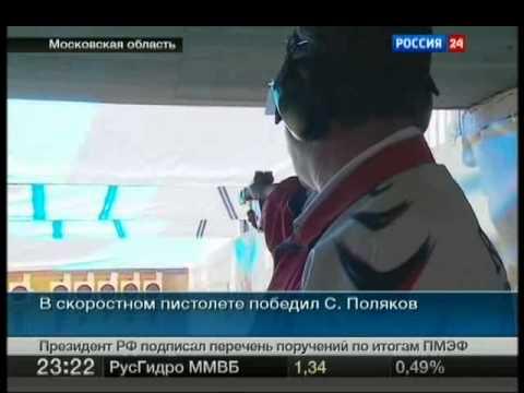 ЧР скоростной пистолет. Россия 24
