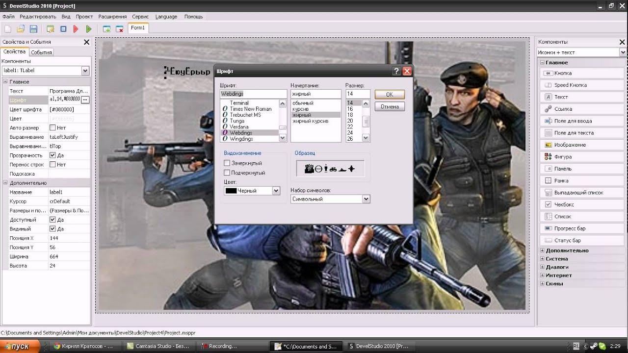 Проги для взлома серверов 1 6 12 фотография