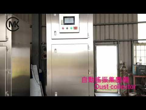 粉塵收集-自動搖擺集塵機