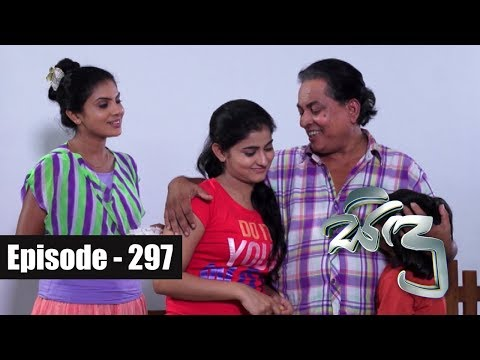 Sidu | Episode 297 26th September 2017
