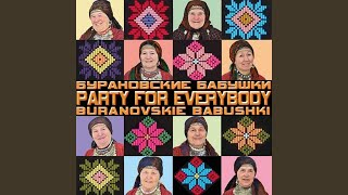 Party for Everybody (Original Radio Edit)