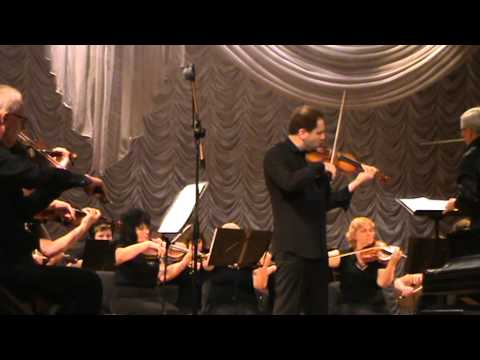 Концерт для скрипки с оркестром