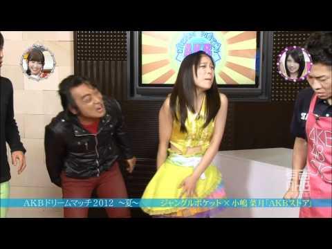 AKB48 おしっこ我慢する小嶋菜月 野ション 検索動画 8