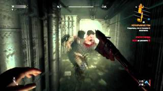 Dying Light - The Following   Safety check in tunnel for Ezgi
