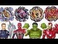 Beyblade Super Zetsu B 110 113 115 117 Appeared Marvel Avengers Hulk Vs Thanos DuDuPopTOY mp3