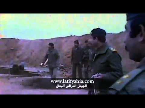 صدام حسين  وحرب إيران نادر جدا thumbnail