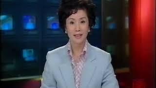 大陸新聞中共聯播 中國大事件 China Big News
