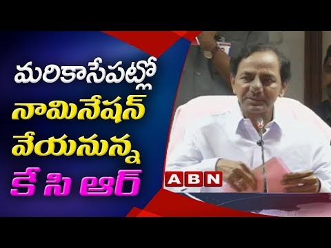 KCR to file nomination after visiting Konaipally Lord Venkateswara Swamy temple | ABN Telugu