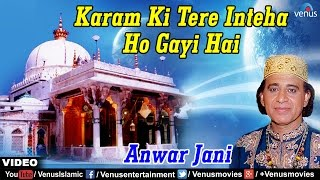 Karam Ki Tere Inteha Ho Gai Hai Full Video Song | Rubaru-E-Yaar | Singer : Anwar Jani |