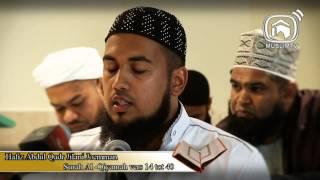 Hafiz Jilani Joemman Qur'an recitatie