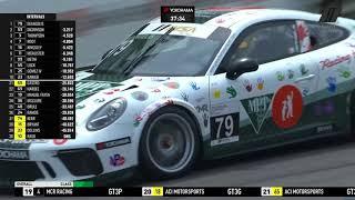 Porsche GT3 Cup USA - Race 2 @ Barber Motorsport Park