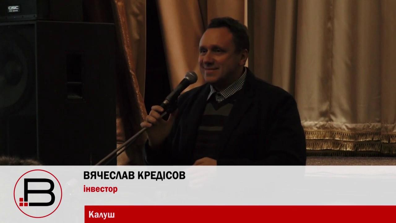 """Як у Калуші відбулися громадські слухання щодо кінотеатру """"Відродження"""""""