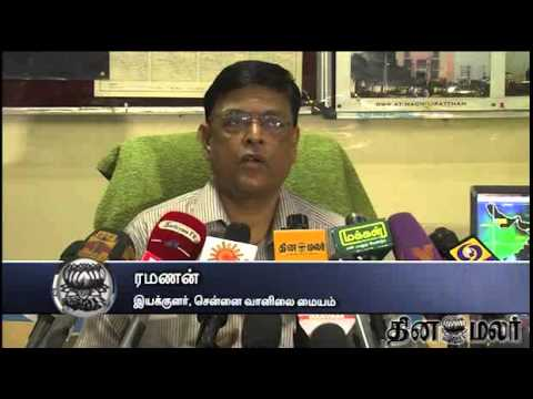 Chance for Rain in Tamilnadu Says Meteorological Department on Nov 10th 2014