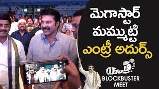 Mammootty DYNAMIC Entry | Yatra Blockbuster Meet | Mahi V Raghav | YSR Biopic | Telugu FilmNagar