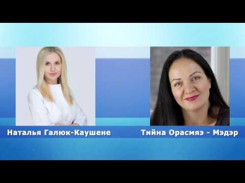Люди Успеха, Т.Орасмяэ - Медер