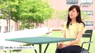 Can! 関大なら、できる。 社会学部 前田 奈美さんインタビュー