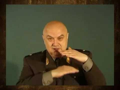13. Мировое правительство или глобальный предиктор. Петров.