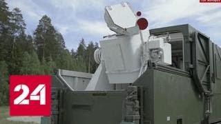 В войска уже поступают боевые лазеры, сообщил Путин - Россия 24