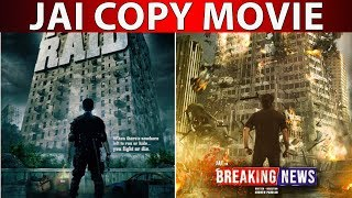 Jai copied movie poster