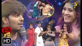 Dhee Jodi Quarter Finals | 24th July 2019   | Full Episode | ETV Telugu