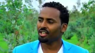 "Yemwedih Husen - Atkefebgne /"" አትከፌብኝ""/ (Amharic)"
