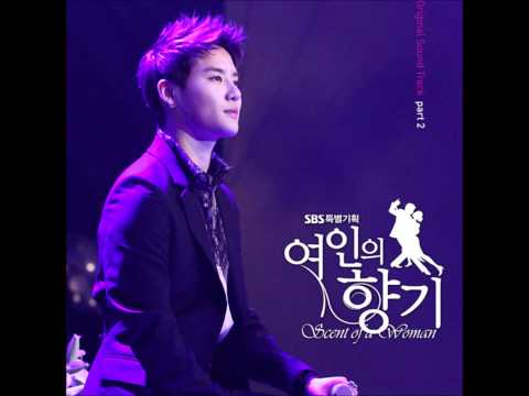 Kim Junsu (김준수) - You Are So Beautiful Cover