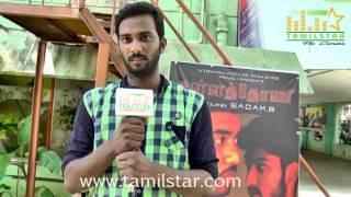 Sadam At Kallathoni Movie Team Interview