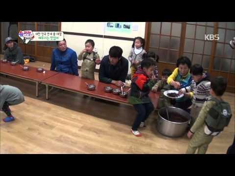 [HIT] 슈퍼맨이 돌아왔다-처음 본 메뚜기 간식, 삼둥이의 메뚜기 먹방!.20141207