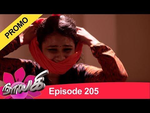 Naayagi Promo  18-10-2018  Sun Tv Serial  Online