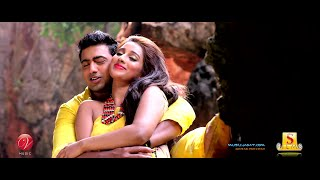 Indin Bangla New Movie Song