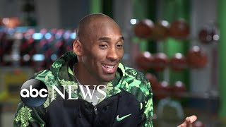 Kobe Bryant 'wanted to reach that next generation' l ABC News