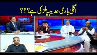 Off The Record | Kashif Abbasi | ARYNews | 16 July 2019