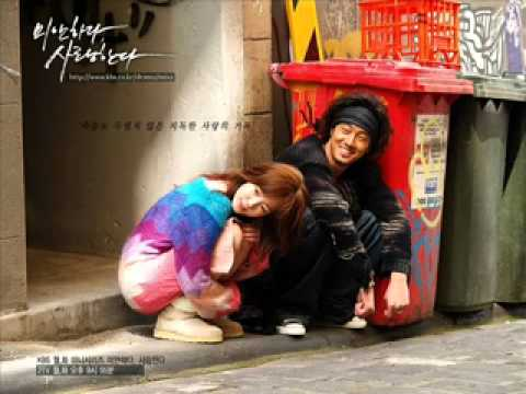OST Sorry I Love You - Chuh Eum Geu Ddae Ro (Ending Theme)