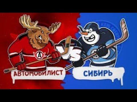 1/4 Финала Восточной Конференции Кубка Гагарина 2020 // Матч 5