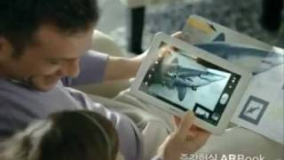 Samsung Galaxy Tab 8.9 LTE Commercial