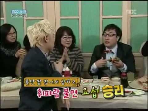 B2ST/BEAST Yoseob & Junhyung playing a game