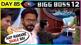 Dipika Kakar Husband Shoaib ENTERS BiggBoss House | Bigg Boss 12 Full Episode Update