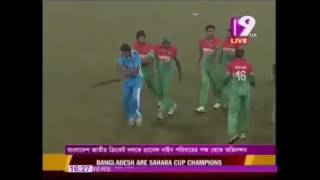 Bangladesh Winning Moment Againest West Indies in Sahara Cup