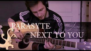 Parasyte (Kiseijuu) OST - Next To You | Guitar Cover w/ Tabs