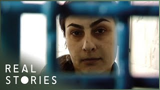 Inside Israel's Maximum Security Prison  (Prison Documentary) | Real Stories