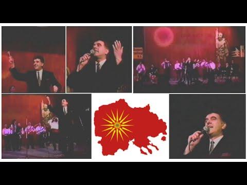 Makedonski Patriotski Pesni - Vojo Stojanoski - Macedonian Patriotic Songs (mix   Meshavina) video