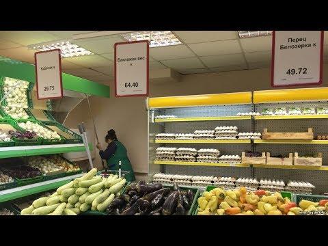 Возвращение украинских продуктов в Крым, мобильная связь и блокировка сайтов | Радио Крым.Реалии