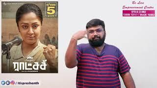 Raatchasi review by Prashanth