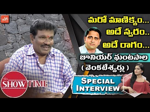 Village Singer Venkateswarlu Exclusive Interview | Jr Ghantasala Songs | It's Show Time | YOYO TV