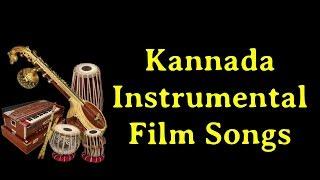 Kannada Instrumental Film Songs - Full HD 1080p - HQ Songs - World Music Day