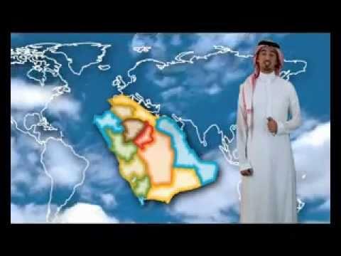 Saudi Tourism Summer Campaign 2011