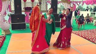 download lagu पहाड़ी शादी में महिला संगीत का कार्यक्रम  Pahadi gratis