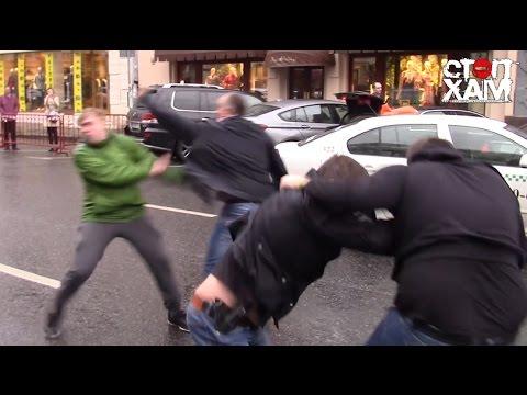 СтопХам — Агрессивные люди