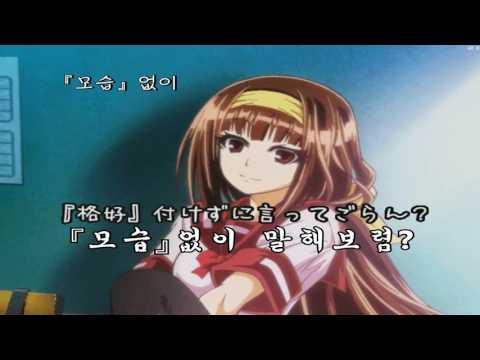 무겐 otika 초필 모음(카미조 토우마, 액셀러레이터, 쿠마가와 미소기)